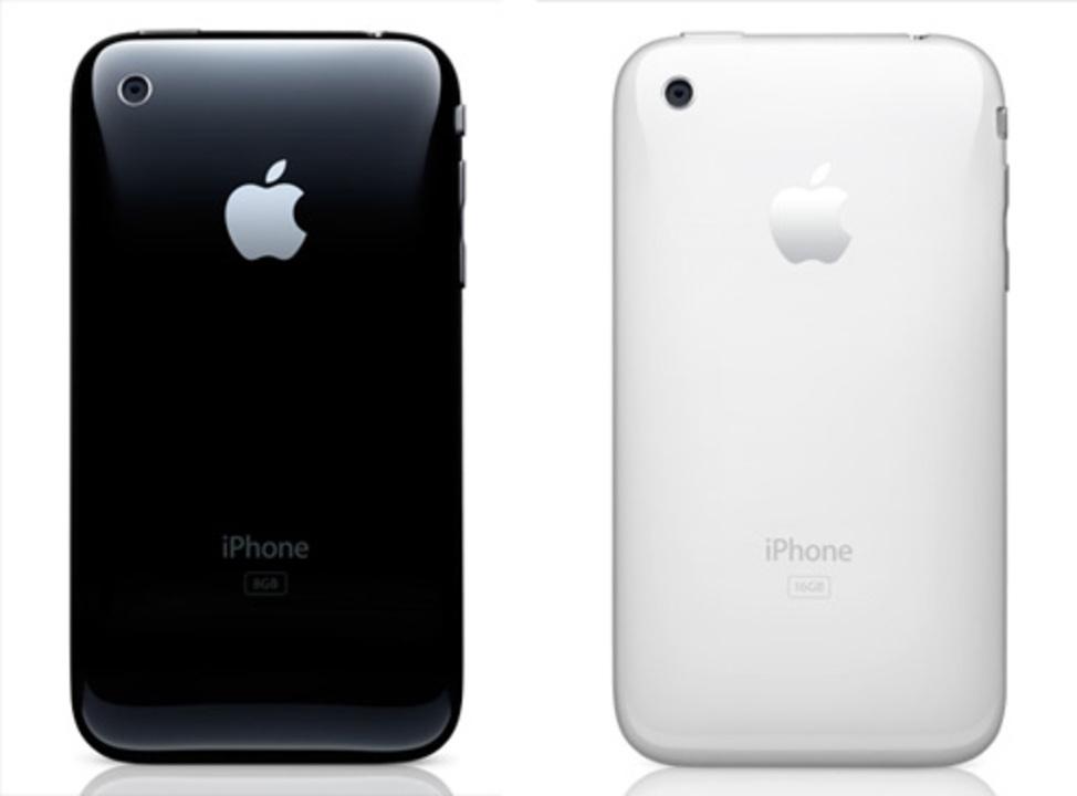 お疲れさま。iPhone 3G/3GSのサポートがとうとう終了へ