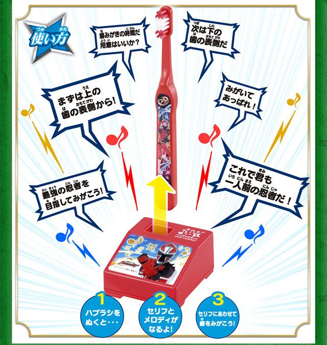 150525soundHaburashi-02.jpg