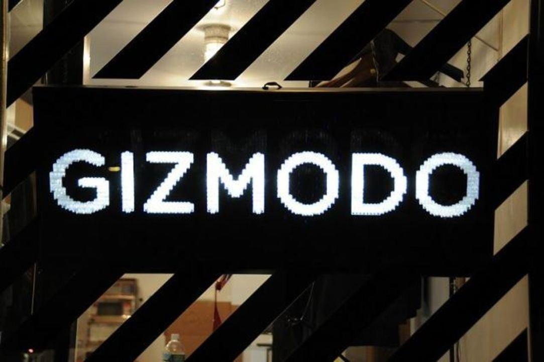 ギズモード・ジャパンはこのメンバーで配信しています