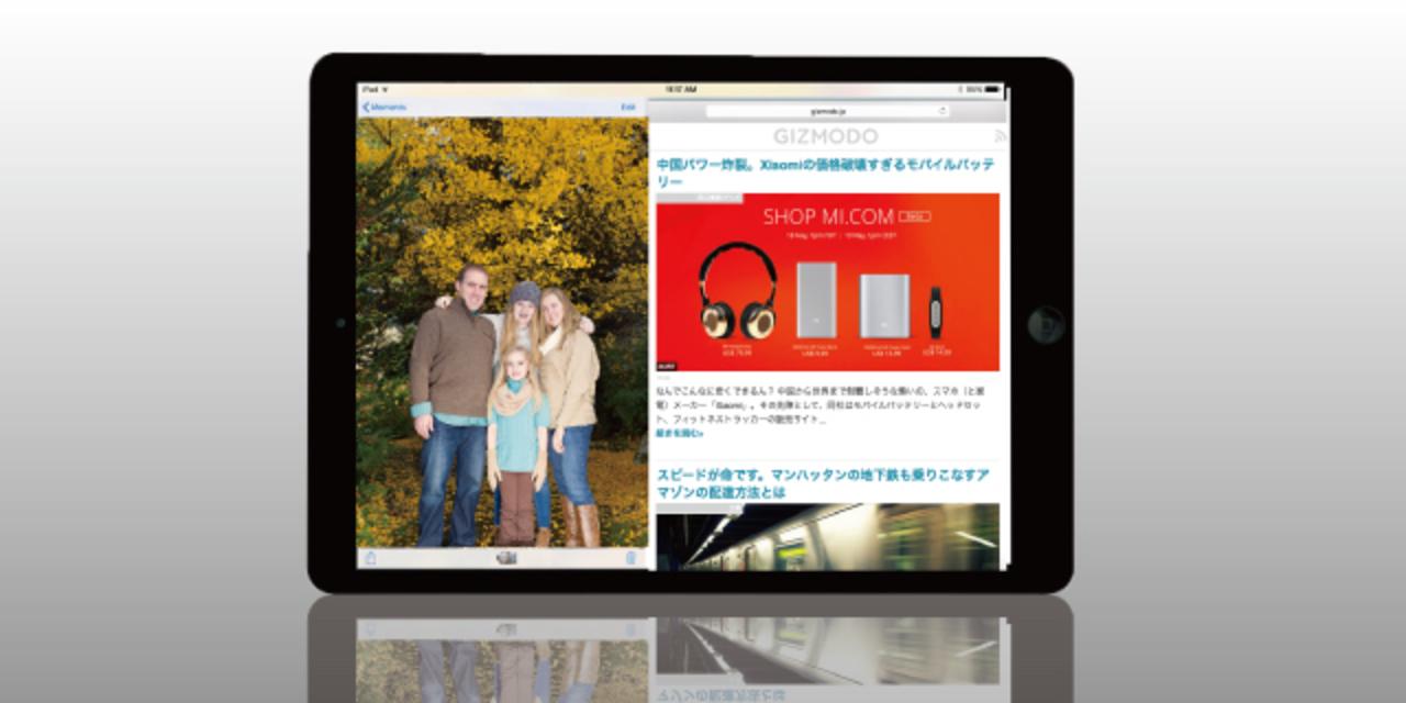 期待大。iPadにデュアル表示やマルチログイン機能がくるかも