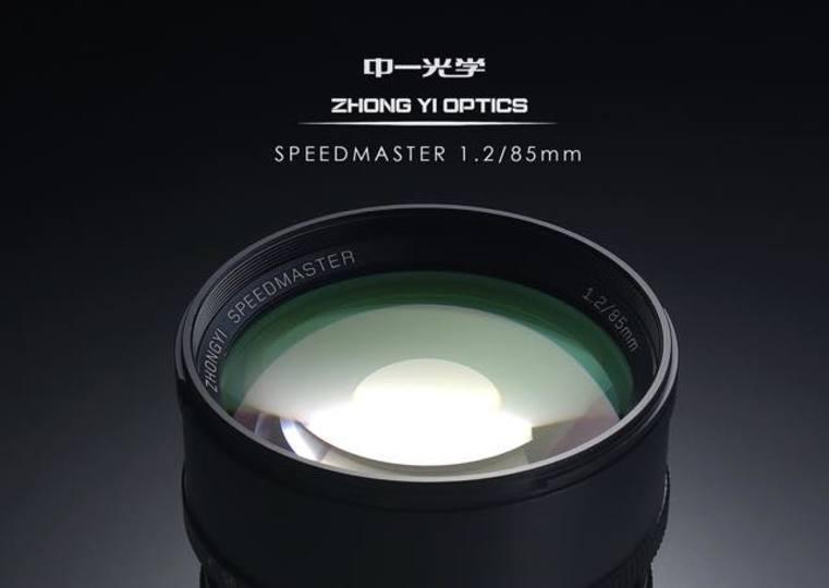 アンダー10万円の明るい中望遠レンズ「SPEEDMASTER 85mm F1.2」