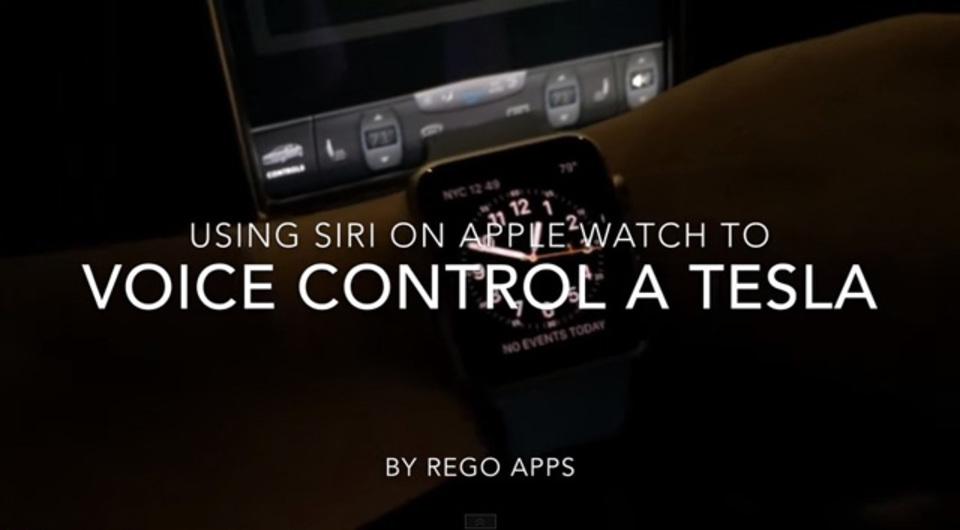 ついに、話しかけるだけでクルマが始動する時代に。テスラをApple Watchから音声操作する動画