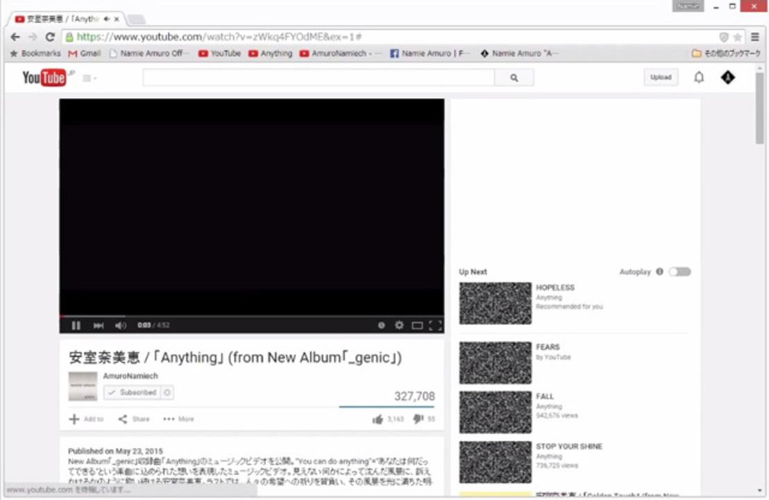 安室奈美恵のPVで、Chromeがバグる?