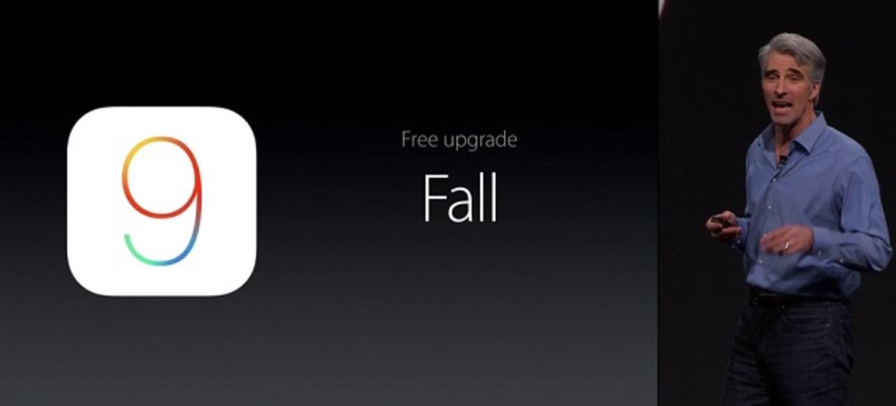 iOS 9の開発者ベータは今日から、パブリックベータは7月配布 #WWDC2015