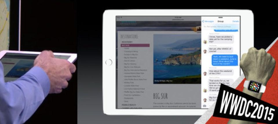 今日やっとアップルが追いついたものまとめ #WWDC2015