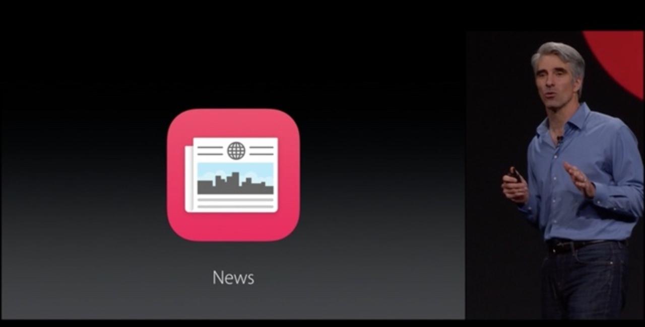 iOS 9にはアップル公式の「News」アプリが登場 #WWDC2015