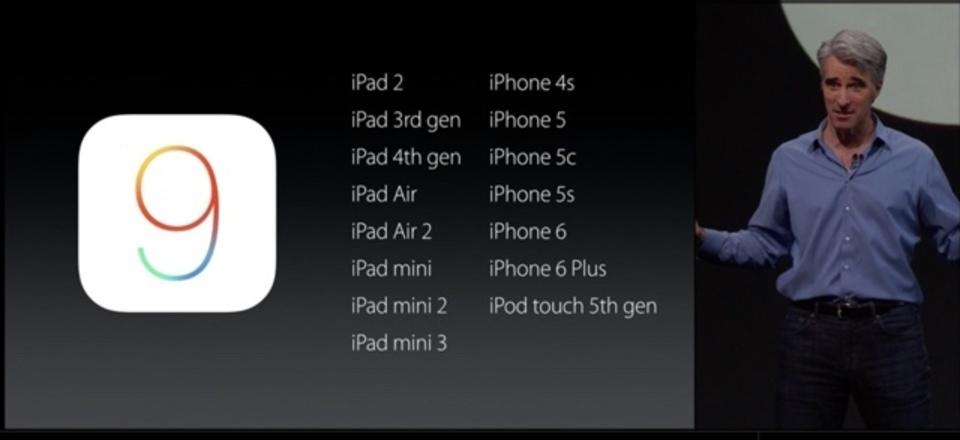 延命っ…! iPhone 4sもiPad2も、iOS 9は見捨てない! #WWDC2015