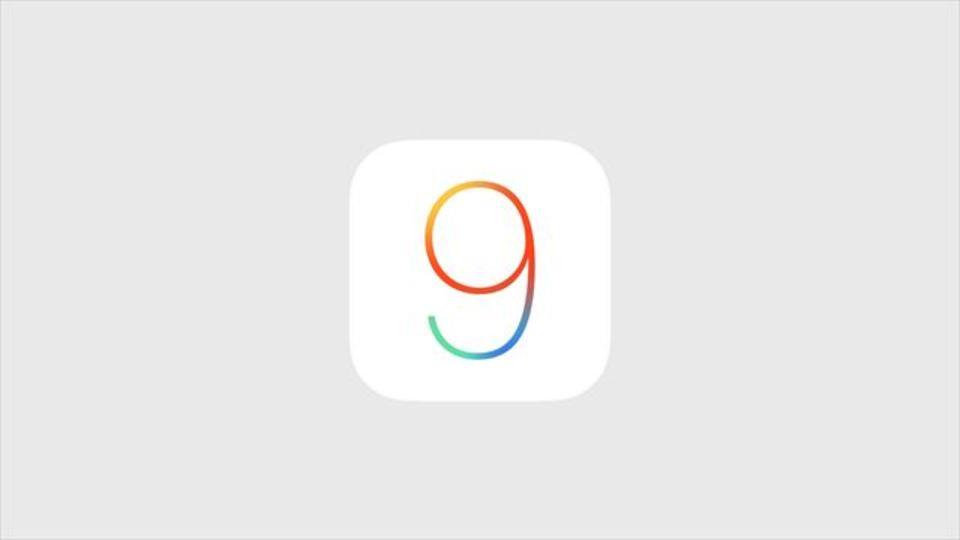 iOS 9、たった1.3GBの空き容量でアプデできます #WWDC2015