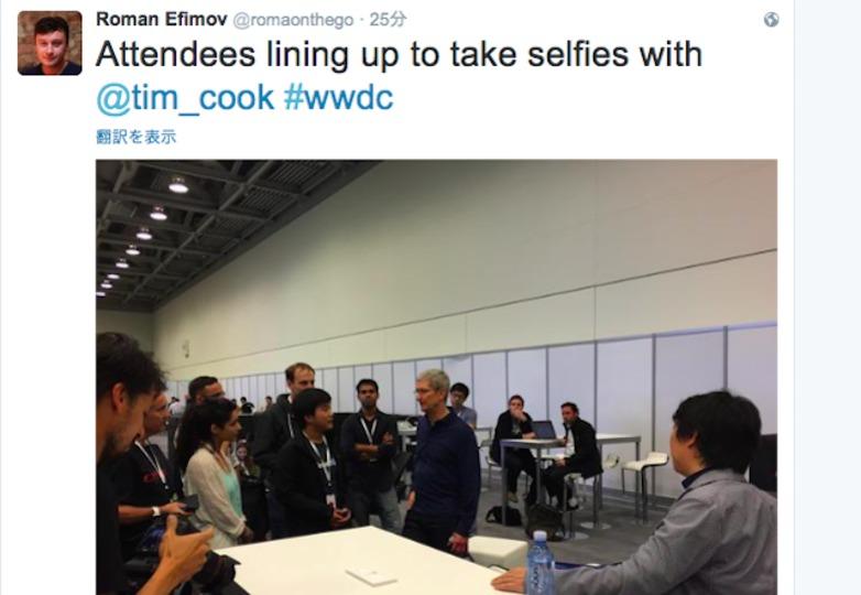 ティム・クックとセルフィーしたい! みんな並んで待ってます #WWDC2015