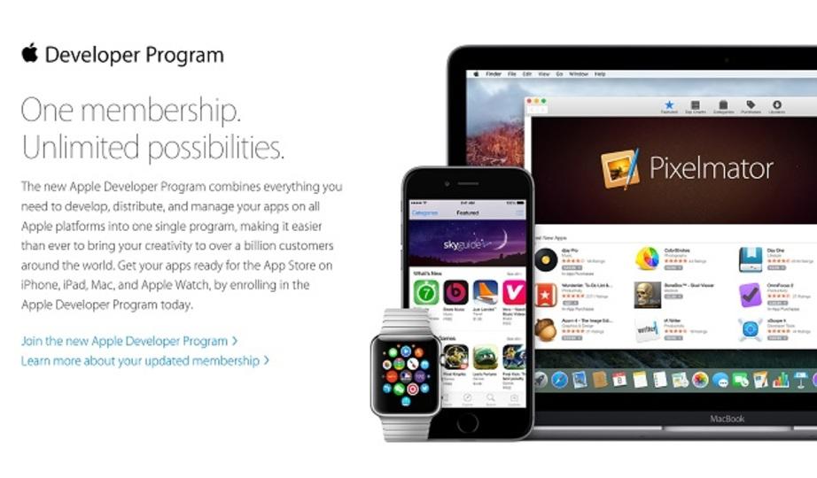 iOS・OS X・watchOSの開発者プログラムが一本化されたよ