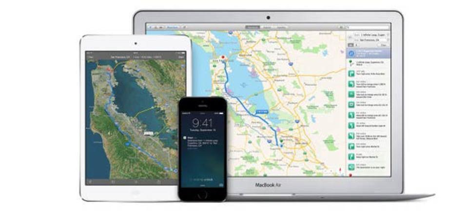 アップルがグーグルのストリートビューに対抗してきた