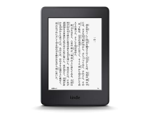 新Kindle Paperwhiteは解像度2倍の300ppiで値段そのまま