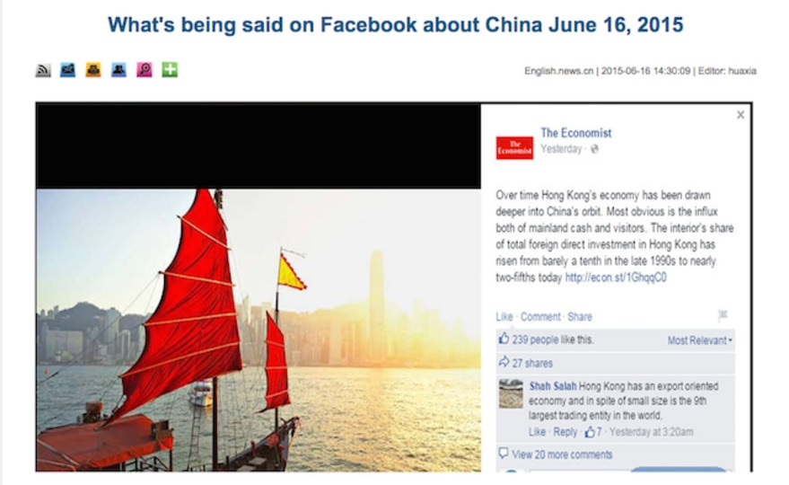 中国でもフェイスブックとツイッターが閲覧できる? しかも国営メディアのウェブサイトで