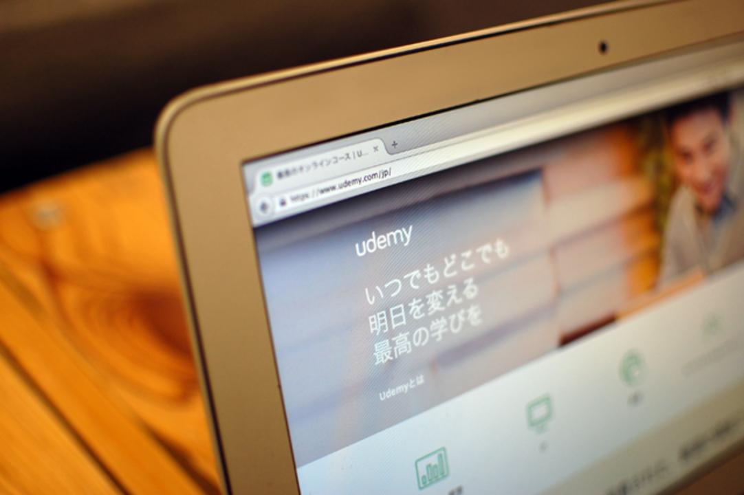 仕事が忙しくて…ってボヤいてない? 世界で700万人が学んだ「Udemy」で快適スキルアップ