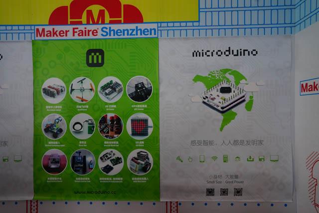 20150626_makerfaire-15.jpg