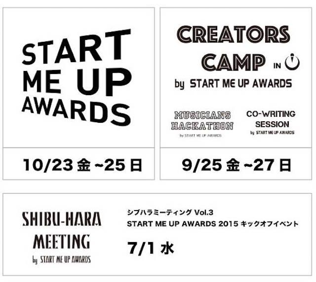 STARTMEUPAWARDS2015_giz.jpg