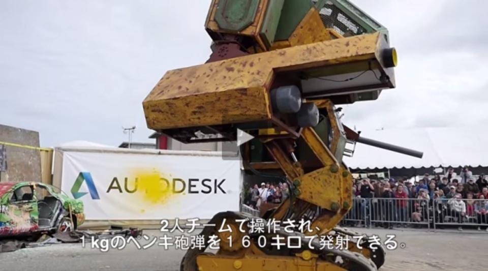アメリカの巨大ロボが水道橋重工「クラタス」に挑戦状!