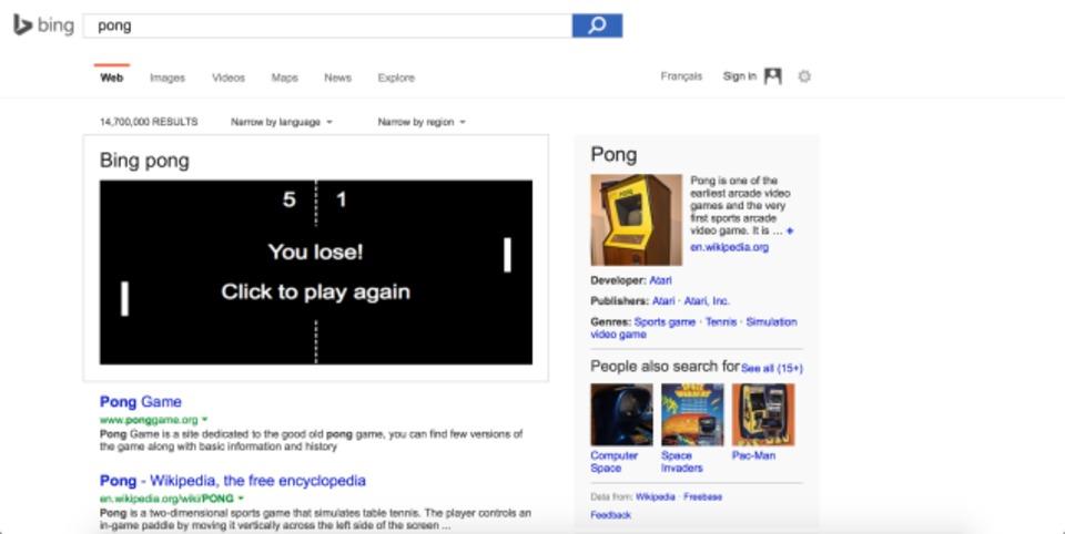 まさかのダジャレ。MSのサーチエンジン、Bingで「Pong」と検索すると…