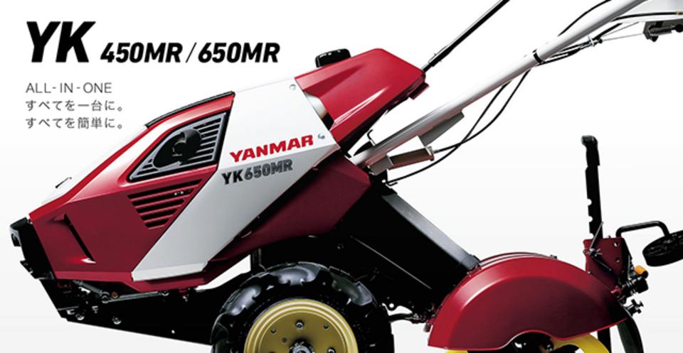時速300キロで耕せそうなミニ耕うん機が発売