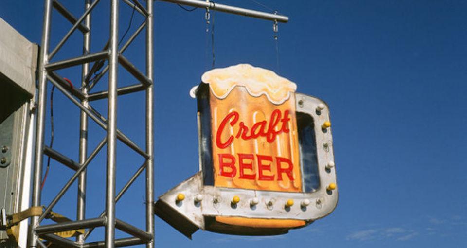 こちらの音楽フェスでは皆さんのオシッコを使ってビールを作ります