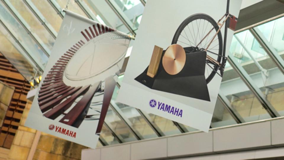 ヤマハとヤマハのデザイン展。演奏しにくい楽器と乗りにくいバイク?