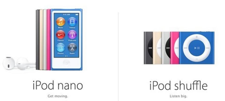 なんと…新iPod NanoとShuffleはApple Musicとシンクできません
