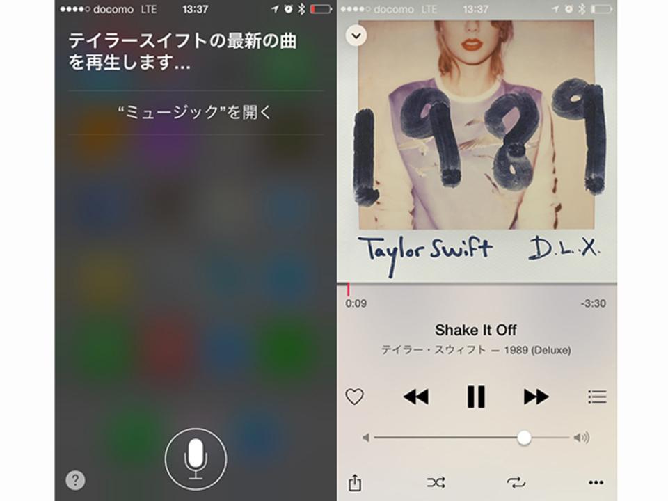 「テイラー・スウィフトの新曲を聴きたい!」でApple Musicから新曲が聴ける