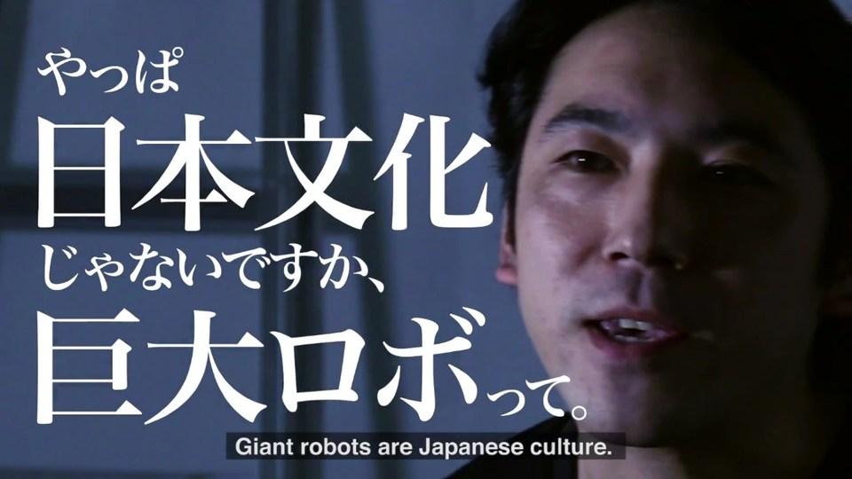 水道橋重工クラタス「受けて立つ」、日本vsアメリカの巨大ロボ対決が実現へ!
