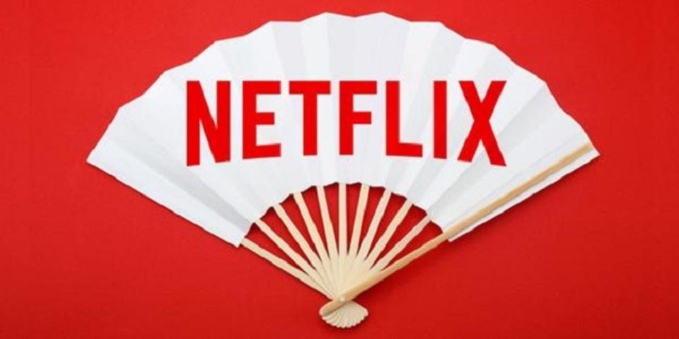 Netflix日本上陸で株価もお祭り騒ぎ