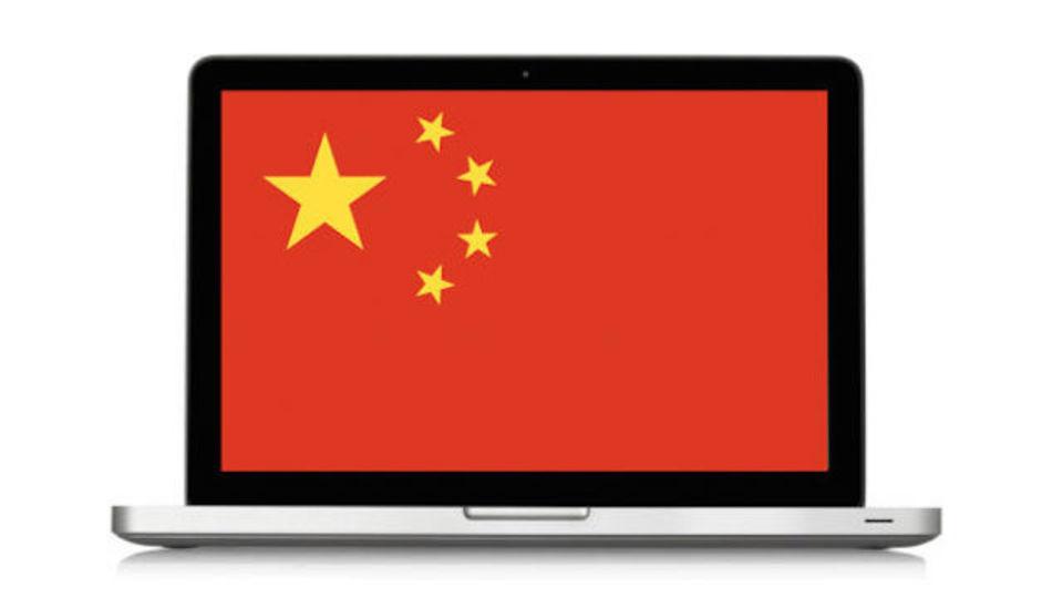 オバマ政権のメールを中国のスパイが盗み見。コードネームは「ダンシングパンダ」