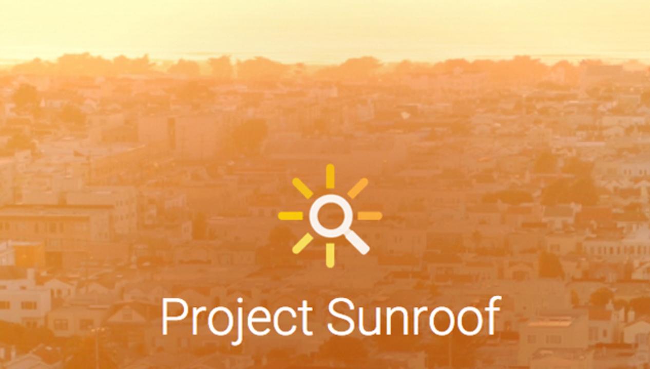 自宅用ソーラーパネルのことは、まずグーグルに聞いてみよう