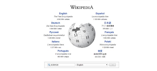150821antisciencewikiwar1.jpg