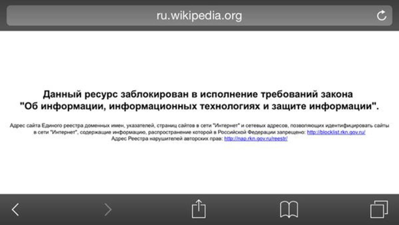 もうロシアではウィキペディアを閲覧できない