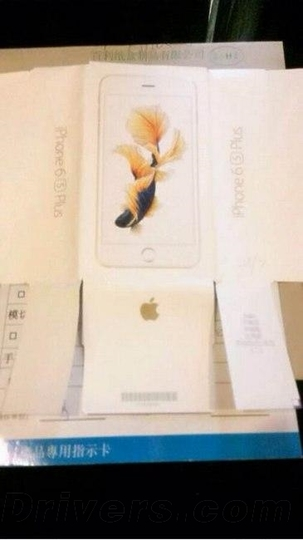 次期iPhoneのパッケージが流出? 名称は「iPhone 6s」と「iPhone 6s Plus」で決まりかも