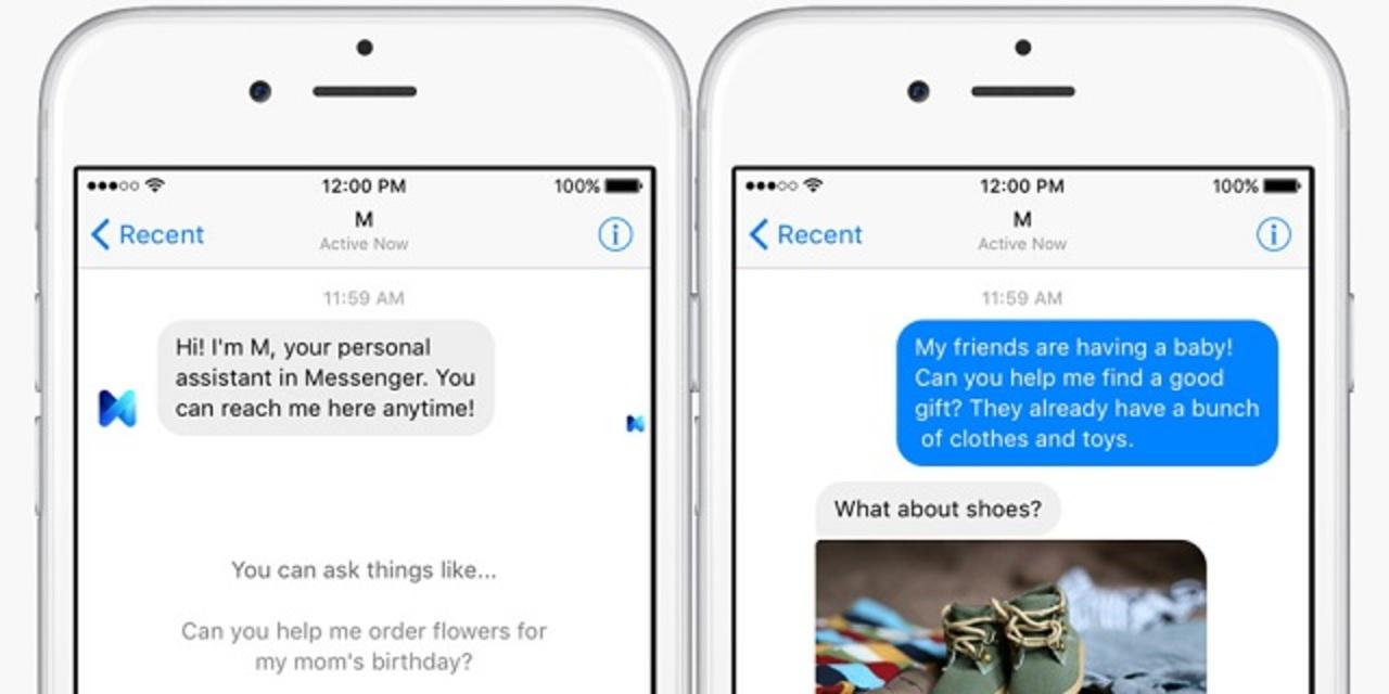 ついに! フェイスブック、人工知能パーソナルアシスタント「M」を発表