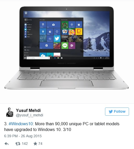 150827windows101.jpg