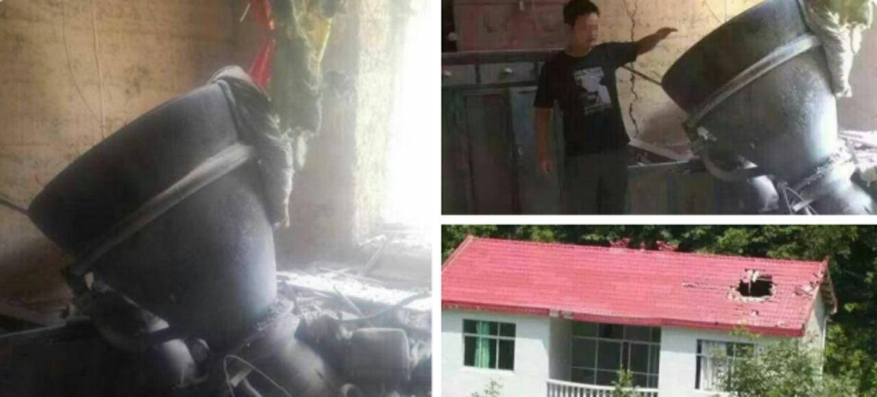スパイ衛星? 中国の民家にロケットエンジンが落ちてきた