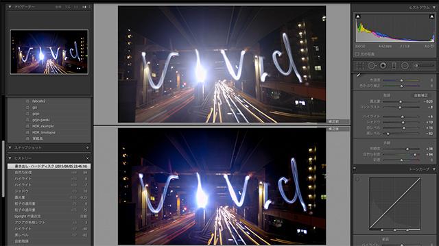 20150809_isaivivid-32.jpg