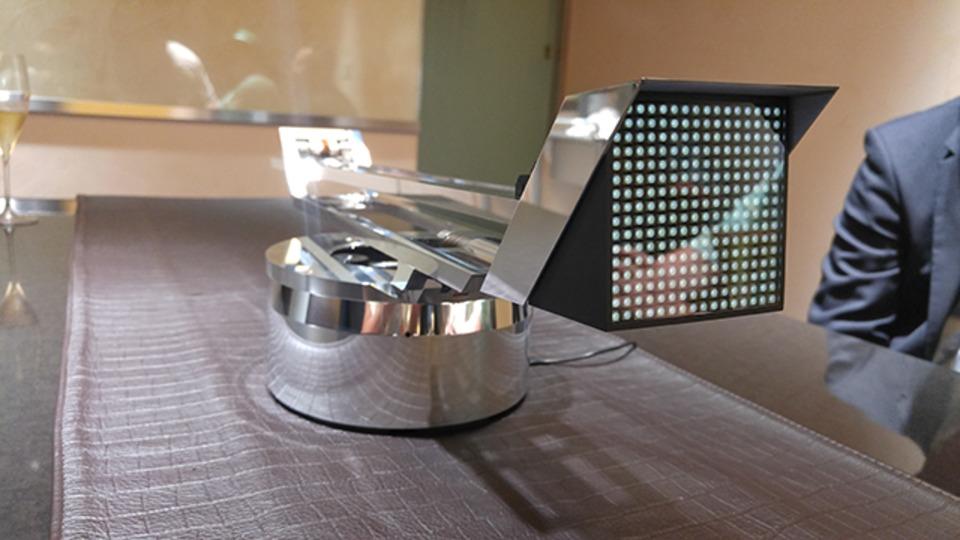 売る気が全くなさそう、超高級ロボットランプ「RAL 9000」発表