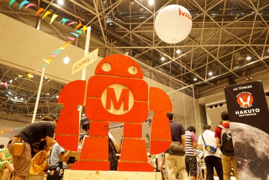 火炎放射ロボットからIoTまで…「Maker Faire Tokyo 2015」で出会ったMakeな人、もの