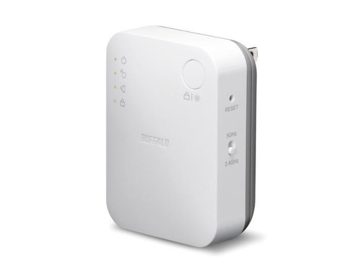 Wi-Fiの死角を作らない。お手軽コンセントタイプの無線LAN中継器