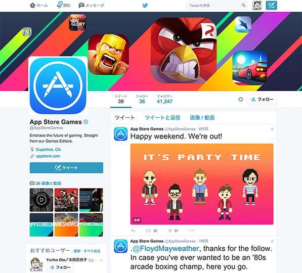 Apple TVがらみ? アップルがゲーム専門Twitterアカウントを開設してます