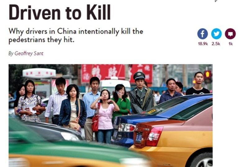 中国では轢き逃げが戻ってくる