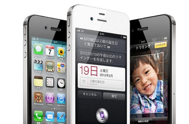 150908niphone6.jpg