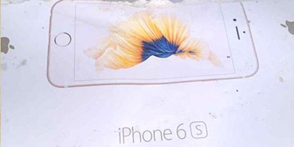 【リーク情報】iPhone 6sの外箱で魚が泳いでた