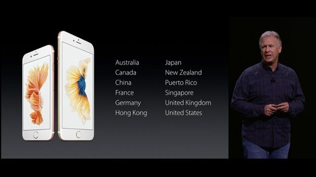 iPhone 6s / 6s Plus発表:発売は25日、予約は12日から