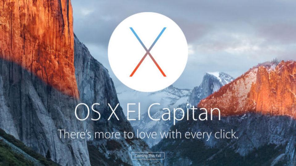 OS X El Capitan、9月30日にリリース決定