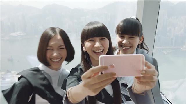 アップルの発表会にPerfumeが出てます! 出てます!!!!!!