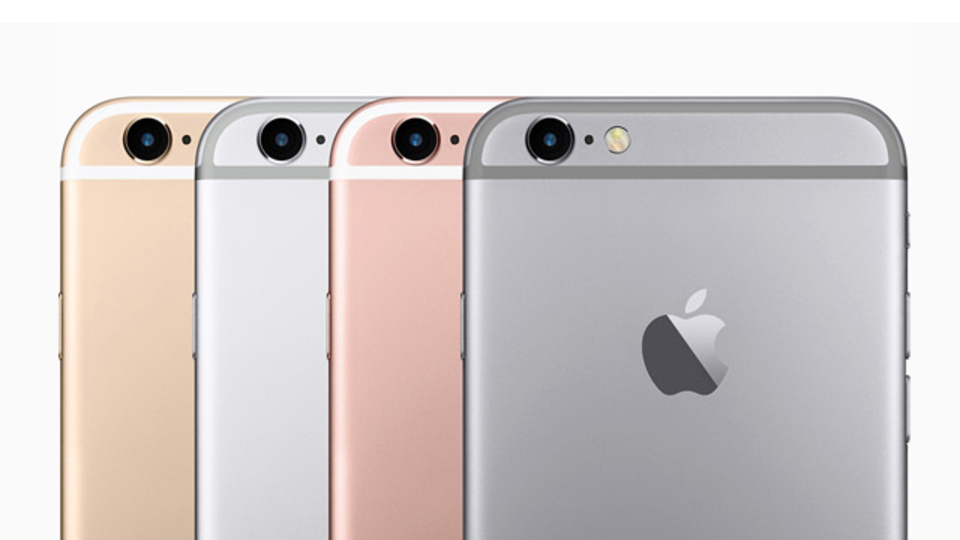 ドコモのiPhone 6sは月額432円〜、iPhone 6s Plusは月額972円〜。