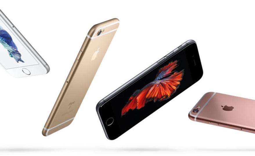 auのiPhone 6sは月額670円〜、iPhone 6s Plusは1,205円〜。